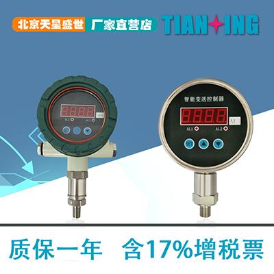 智能数显压力控制器防爆压力开关数字电接点开关量4-20mA厂家直营