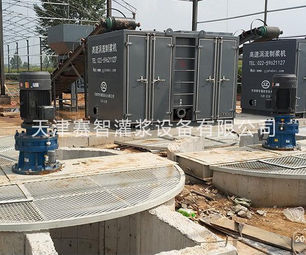 黄泥灌浆站设备钻探注浆治理工程 天津赛智