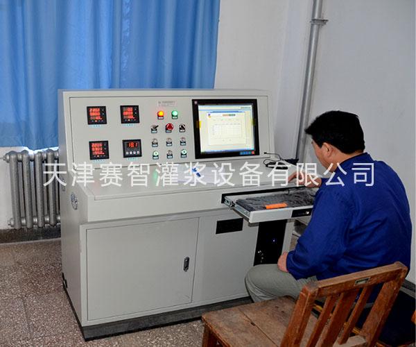 井下移动式防灭火黄泥灌浆设备整套系统 天津赛智