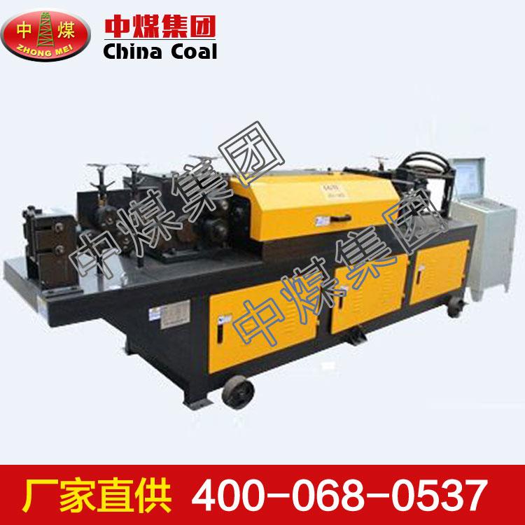GT4-14CG钢筋调直切断机 钢筋调直切断机长期有效