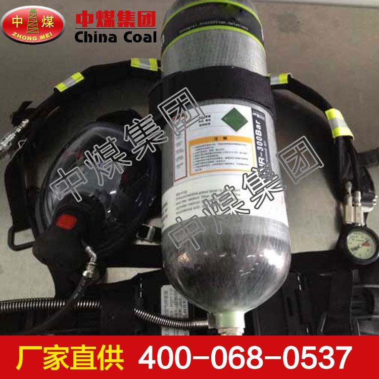 正压空气呼吸器RHZKF9/30正压空气呼吸器 新款促销