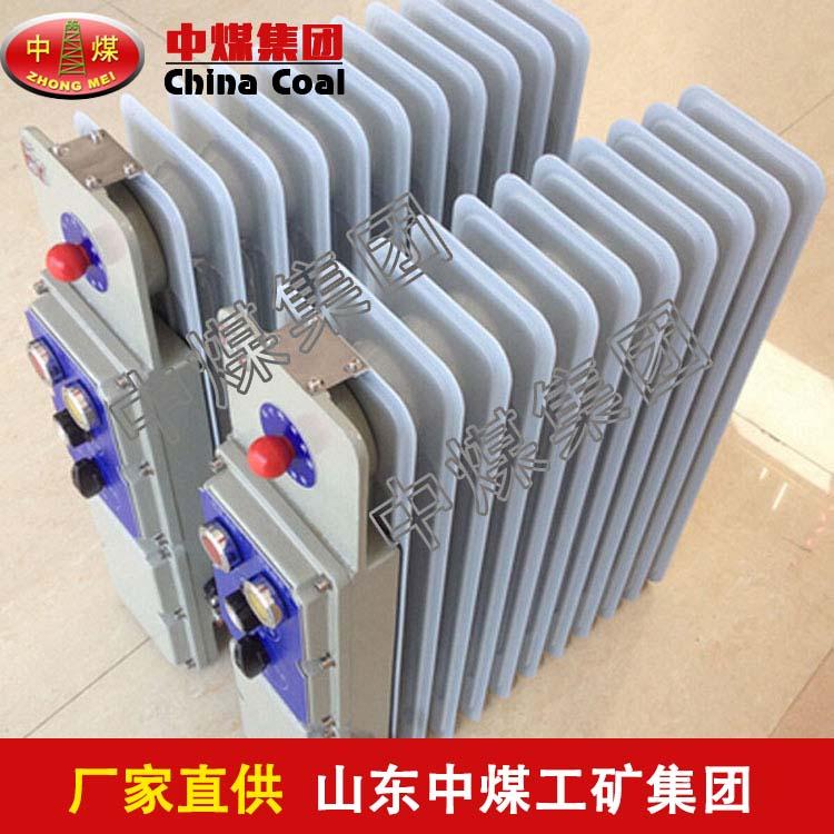 防爆取暖器 防爆取暖器尺寸 防爆取暖器新款促销