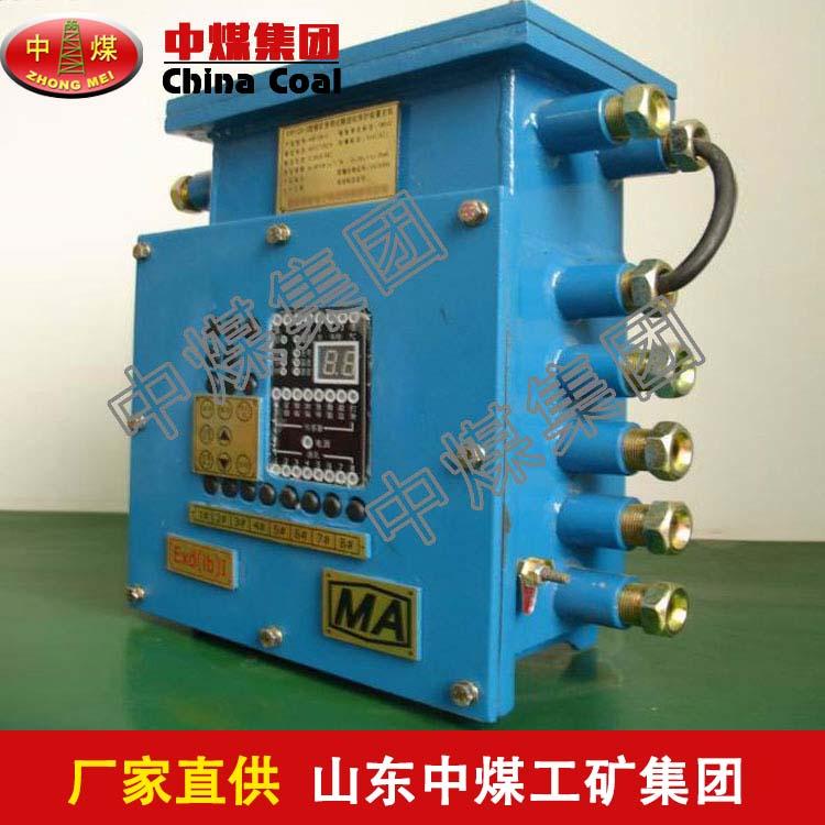 KHP159皮带机综保装置 皮带机综保装置新款促销 原理