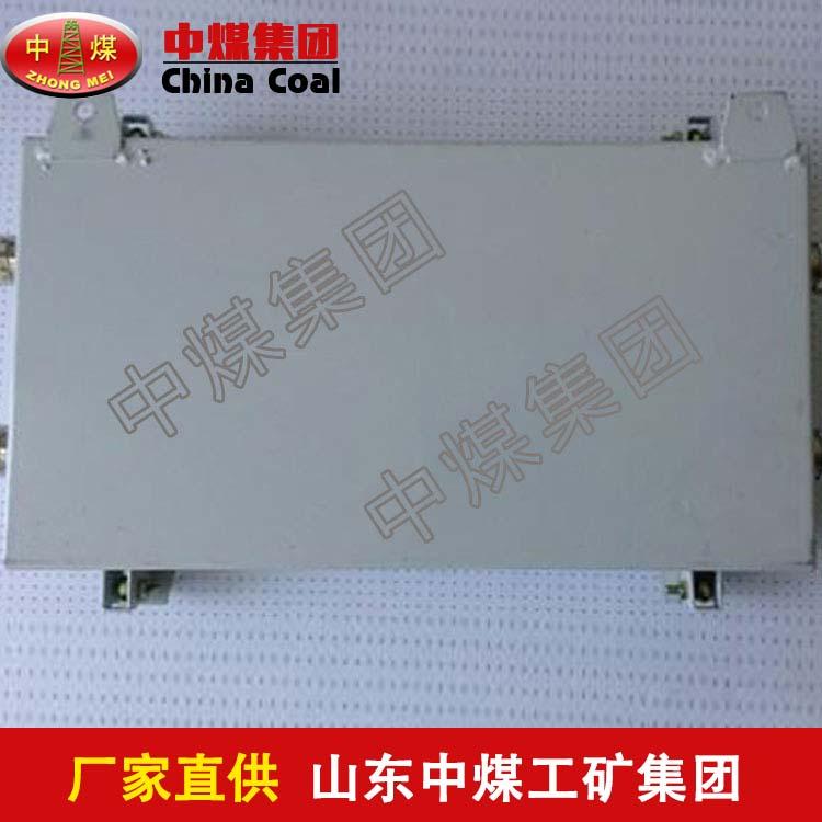 十二对光缆接线盒 十二对光缆接线新款促销 十二对光缆接线促销中
