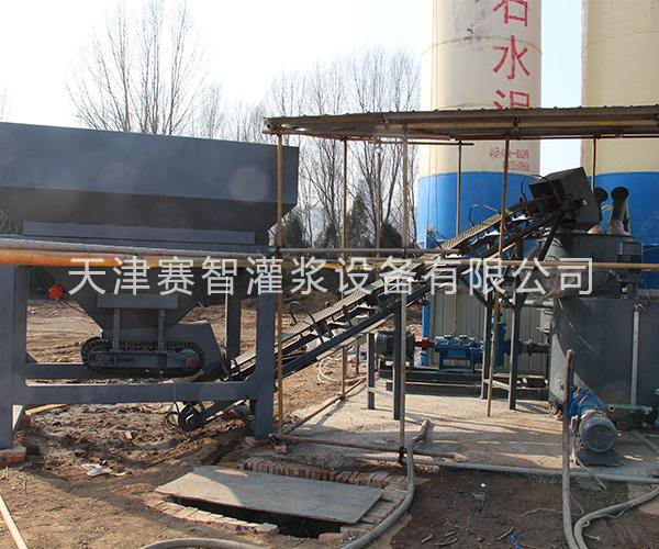 煤矿采空区注浆加固充填方法 天津赛智