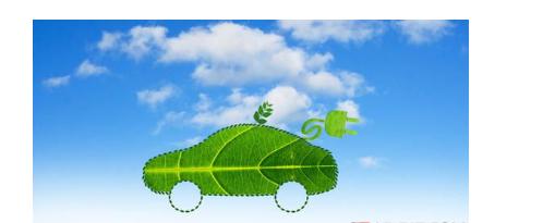 """补贴退坡+""""提门槛""""新能源汽车遭遇双重挑战"""