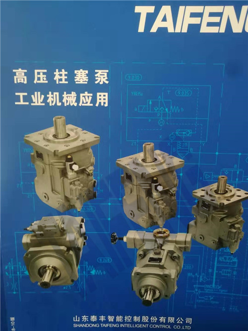 TFA15VSO/10系列高压柱塞泵