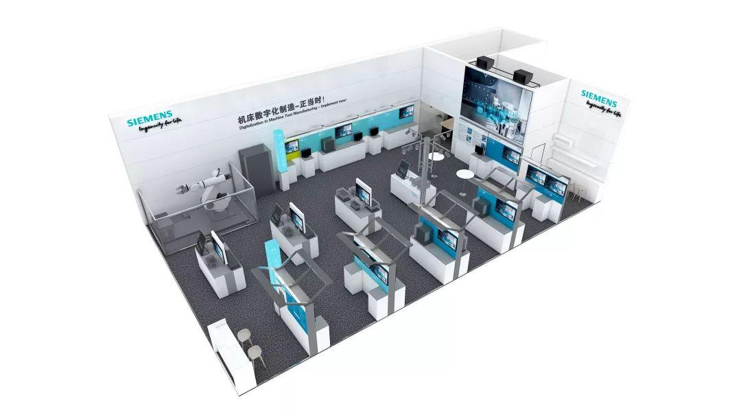 国际机床展∣西门子展示了哪些新的数字化技术?
