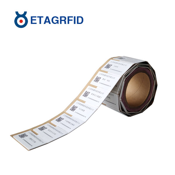 读距远、曲面金属可用的柔性抗金属标签