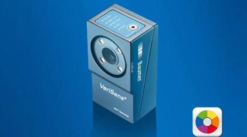 堡盟推出紧凑型VeriSens视觉传感器,集功能于一身