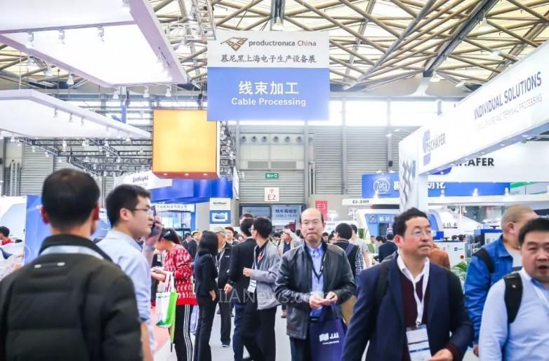 见证线束加工行业发展新征程  ——慕尼黑上海电子生产设备展精彩回顾