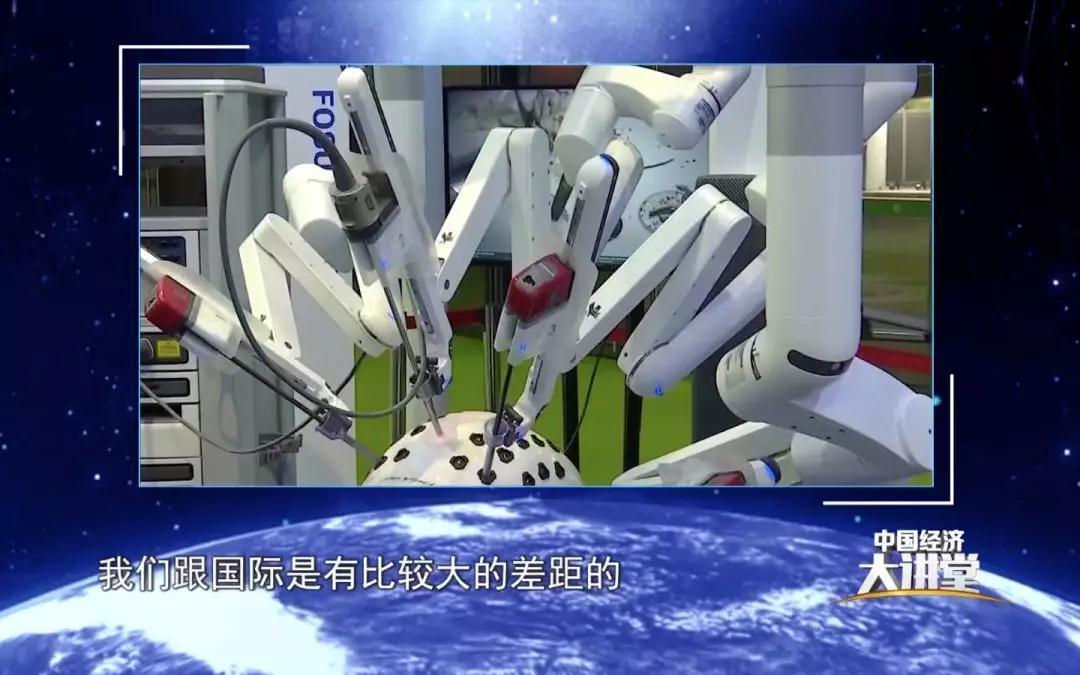 权威解读:中国制造业的现状和未来