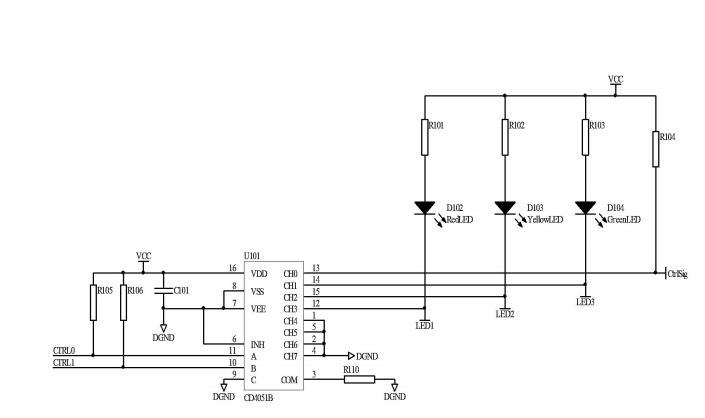 一种应用IC卡的电动车电池智能充电控制系统