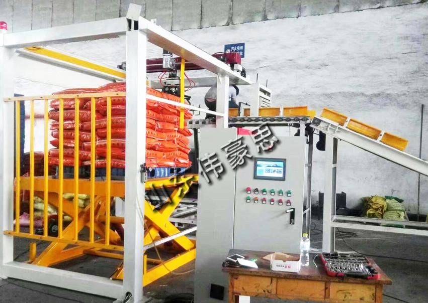 机械手自动码垛系统 自动氧化铝包装码垛机