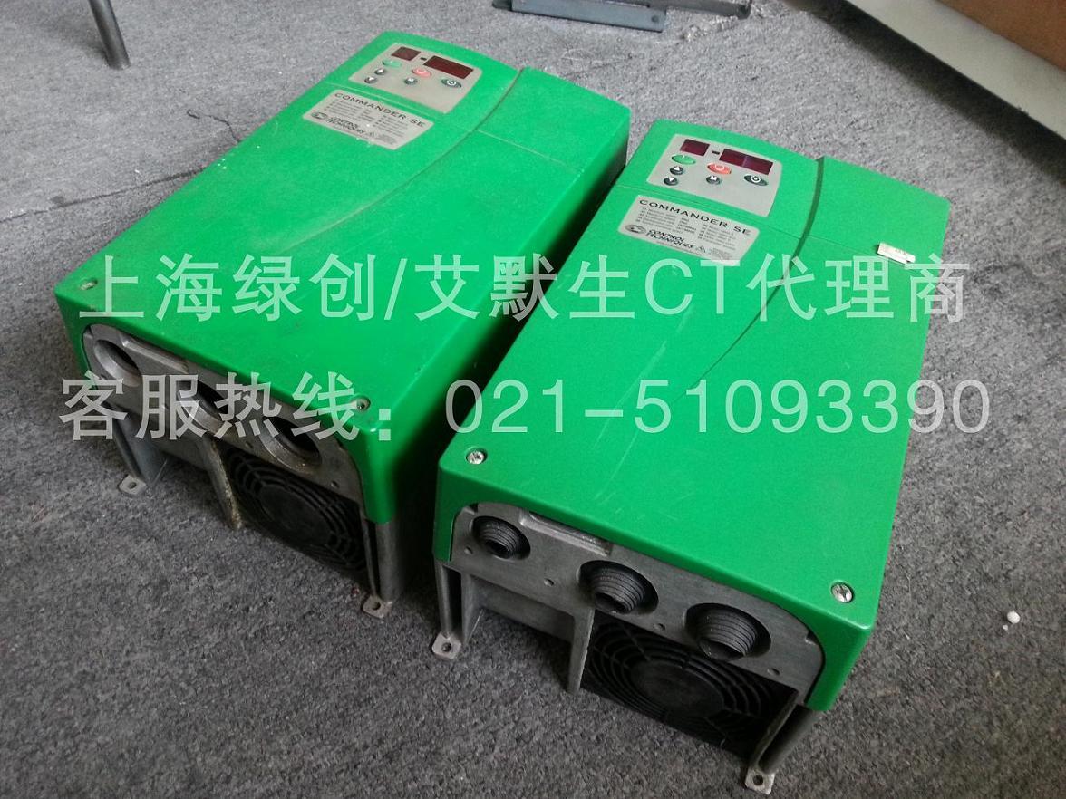 艾默生CT变频器驱动器停产机二手机SE33400550(详情询升级型号)