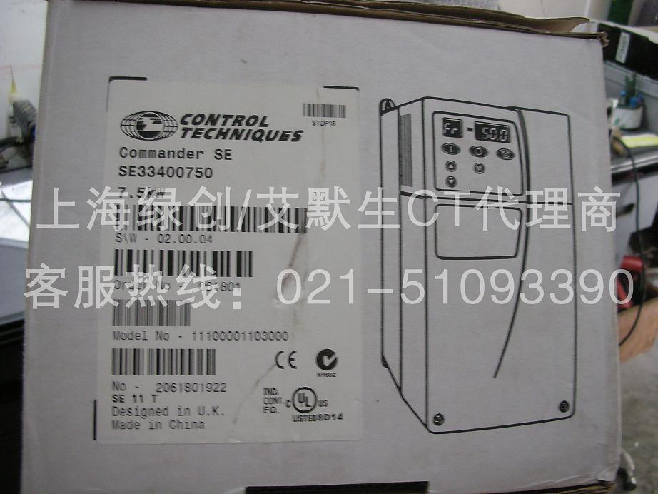 尼得科CT(原艾默生CT)变频器二手机SE33400750