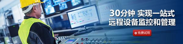 凌华科技打造新型态MCM设备监测服务一站式方案实现远程监控和管理