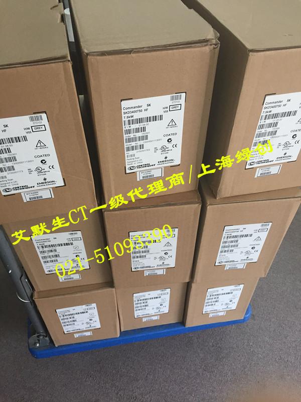艾默生CT交流变频器SKD3400750高频供应