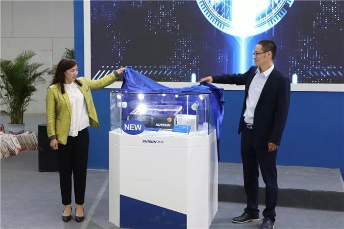 新松重磅发布SRC C5机器人智能控制系统