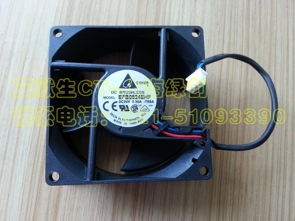 艾默生CT交流变频器备件EFB0824EHF电容风扇(SK4401/SK4403?#35270;茫?></a><div class=