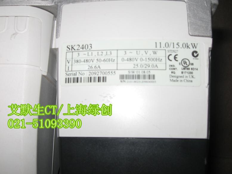 艾默生CT交流变频器维修机SK2403供应