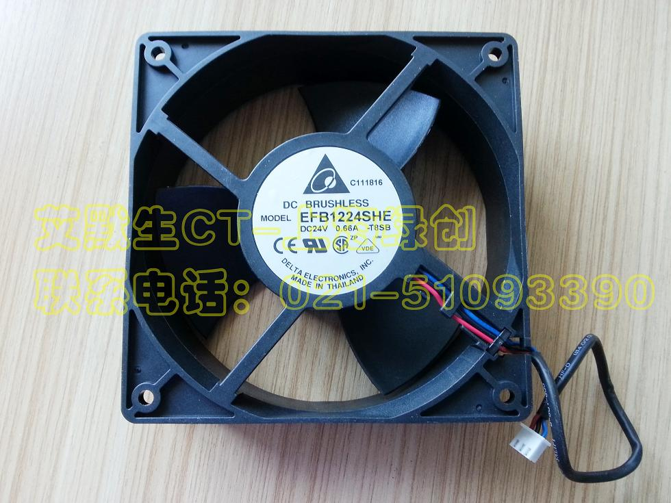艾默生CT全民彩彩票器备件EFB1224SHE电容风扇(SK5401/SK6401适用)