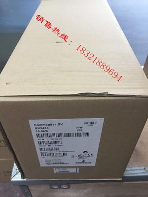 艾默生CT交流变频器SK2404原装供应