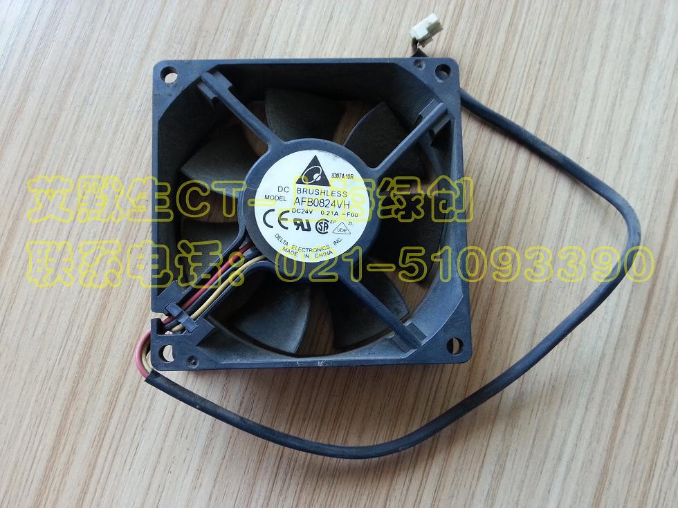 艾默生CT交流变频器备件AFB0824VH电容风扇(SK3401-SK3403?#35270;茫?></a><div class=