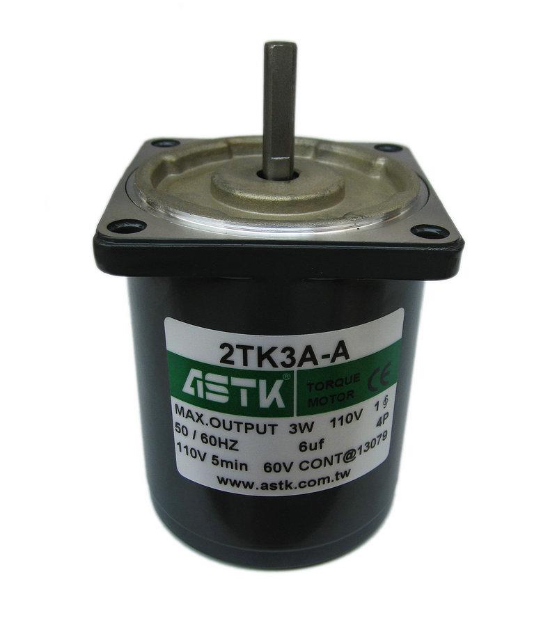 2TK3A-A,STD-61专业力矩马达3W海鑫ASTK正品现货