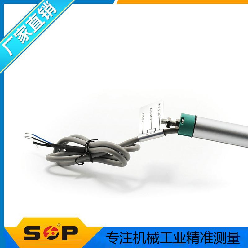 KPM-V-150mm微型铰接导电直线位移传感器,电刷架结构采用弹性补偿结构