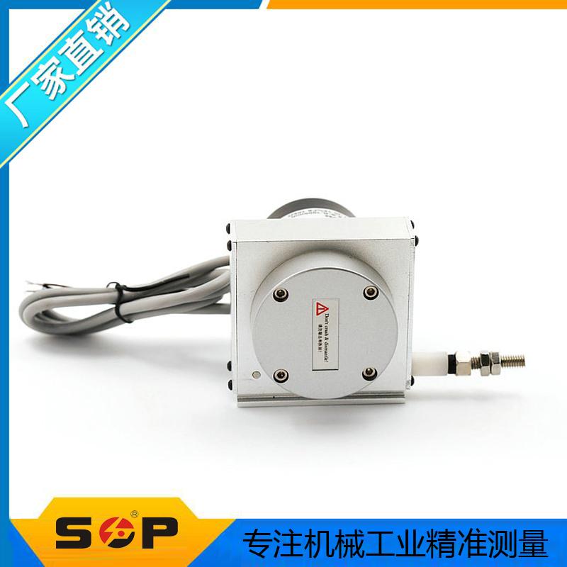 WPS-S-V-2500mm拉绳位移传感器,多用途安装简便