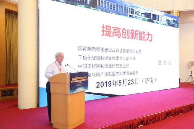 中国制造业如何争夺高端制造业高点,产能过剩问题需重视