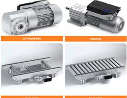 量体裁衣 伦茨利器 ,智能减速电机助力物料运输