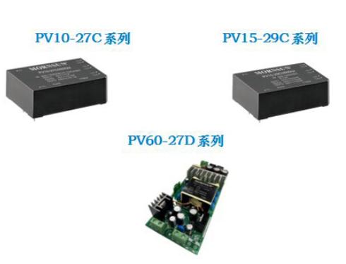 金升阳10-60W超宽超高电压输入电源模块—PV多路输出系列