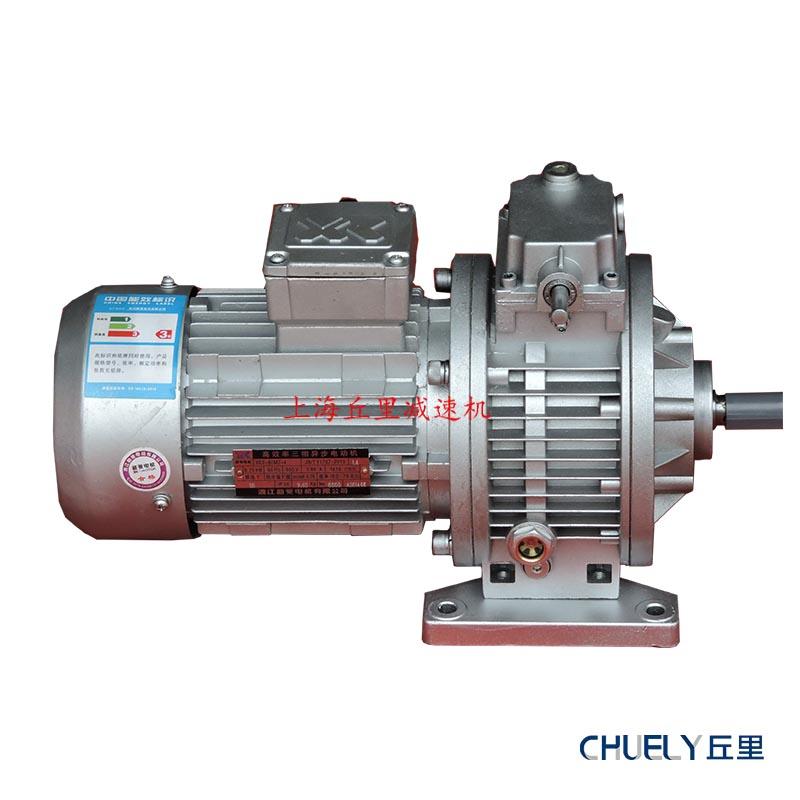 上海MB15摩擦式变速机UD1.5转臂行星变速箱