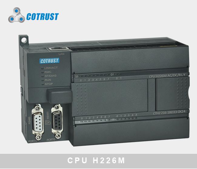 【合信新品】24点H226M,满足需求不浪费