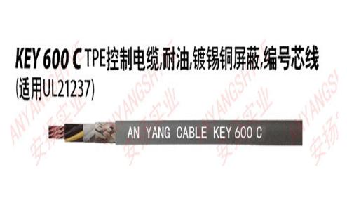 安扬 TPE 控制电缆