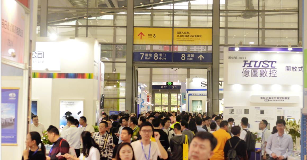 2020深圳機械展FA-運動控制主題館報名開放中