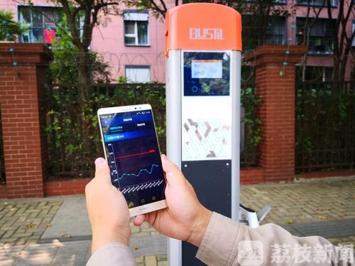 自由可控! 全球首个1.8G赫兹电力无线专网南京投运