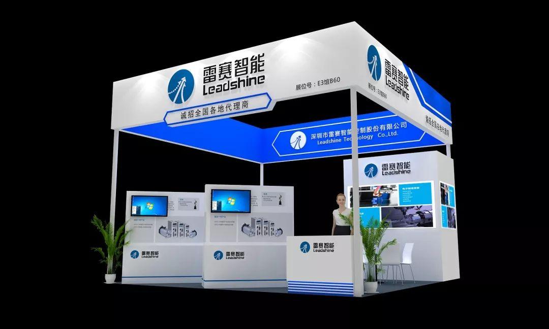 雷赛与您相约青岛工业自动化技术及装备展