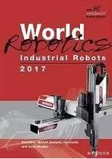 """【解析】为何协作机器人能够兴起?""""协作机器人-激烈的市场谁能杀出重围"""""""