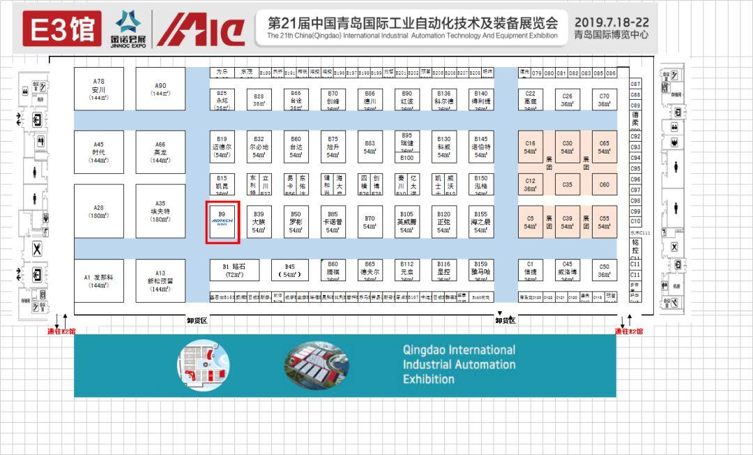 """青岛工业自动化展!跟着众为兴来一场说走就走的""""智能制造""""之旅"""