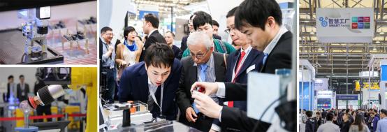 2020慕尼黑上海电子生产设备展:融与智——融合创新,智造未来