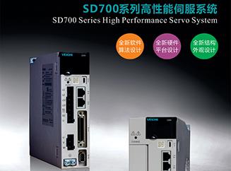 伟创电气SD700伺服驱动器