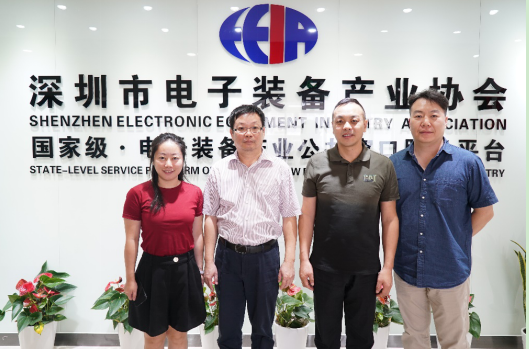 喜讯!深圳市电子装备产业协会、深圳市智能装备产业协会知识产权保护工作站正式揭牌成立!