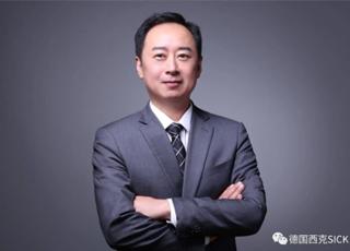 西克总经理焦峰先生新年致辞:顺势,深耕,有为!