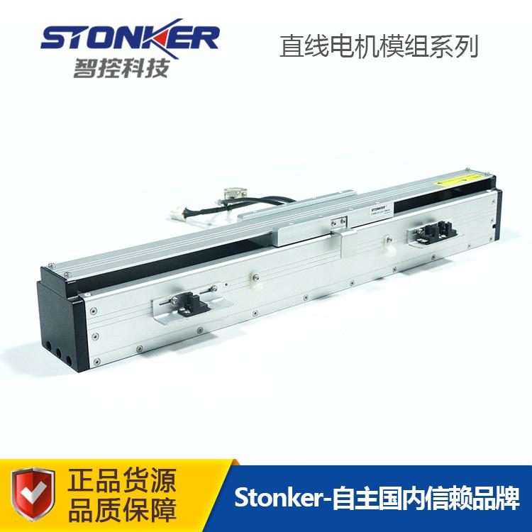 智承STW70系列无铁芯直线电机模组