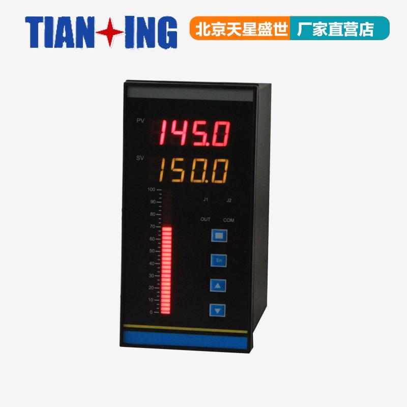智能光柱显示仪智能单双光柱测控仪温度压力液位显示控制仪光柱表