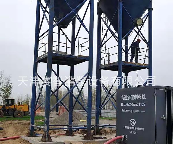 煤矿黄泥灌浆站厂家供应粉煤灰注浆站 天津赛智