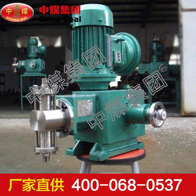 速凝剂泵 速凝剂泵结构 速凝剂泵长期有效